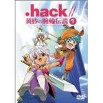 .hack 黄昏の腕輪伝説 動画