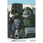 装甲騎兵ボトムズ OVA 動画