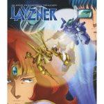 蒼き流星SPTレイズナー OVA 刻印2000 動画