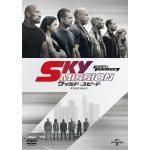 ワイルドスピード Sky MISSION 動画