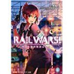 rail wars 5話 動画