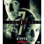 x-ファイル シーズン7 動画