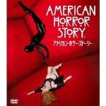 アメリカンホラーストーリー 動画