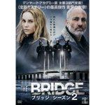 ブリッジ シーズン2 動画