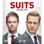 suits シーズン2 動画