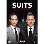 suits シーズン4 動画