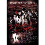 コープスパーティー book of shadows 動画