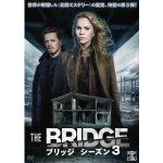 ブリッジ シーズン3 動画