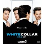 ホワイトカラー シーズン3 動画
