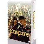 empire 成功の代償 動画