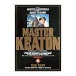 masterキートン 28話 動画