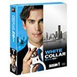 ホワイトカラー 4話 動画