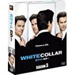 ホワイトカラー シーズン3 4話 動画