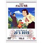 ナンとジョー先生 10話 動画