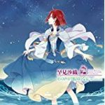 赤髪の白雪姫 2期 3話 動画