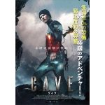 CAVE ケイブ 動画