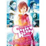 cutie honey tears 動画 映画