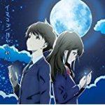 月がきれい 9話 動画