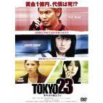 TOKYO23 動画