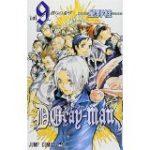 D.Gray-man 動画 40話