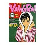 YAWARA! 動画 47話