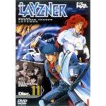 蒼き流星SPTレイズナー OVA ル・カイン1999 動画