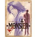 monster アニメ 動画