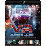 vrミッション25 動画